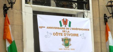 52e-anniversaire-cote-d-ivoire-1.jpg