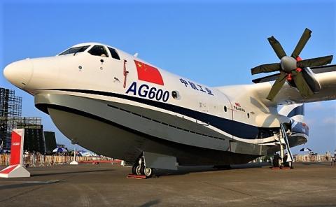 Ag600 1