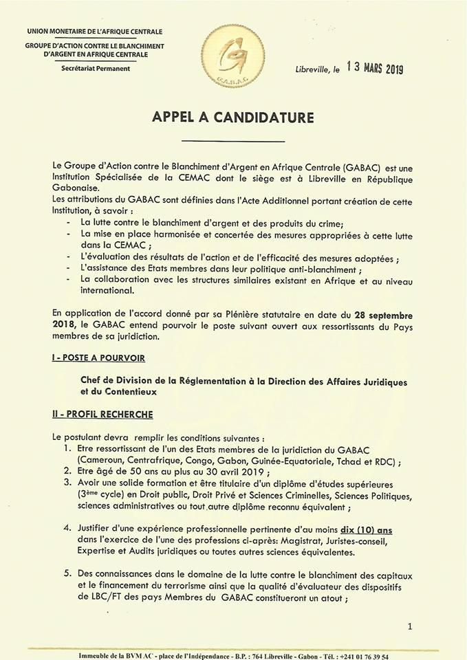 Gabac Appel à Candidature
