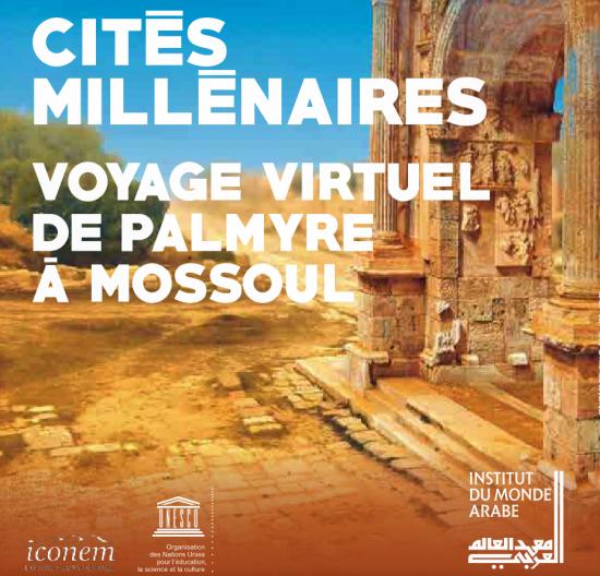 France Lima Vous Invite à La Magie Dun Voyage Virtuel