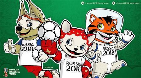 Mascottes coupe du monde fifa russie 2018